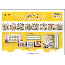 Soda Stitch - G15 - The Village in Fairy Tale
