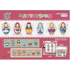 Soda Stitch - G92 - Matryoshka